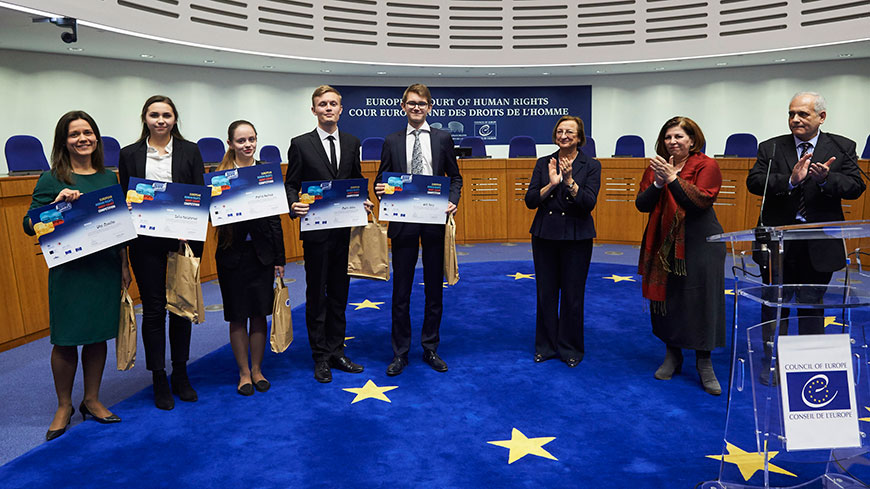 "Team from National University of ""Kyiv-Mohyla Academy"" wins 2017 edition of the European Human Rights Moot Court Competition"