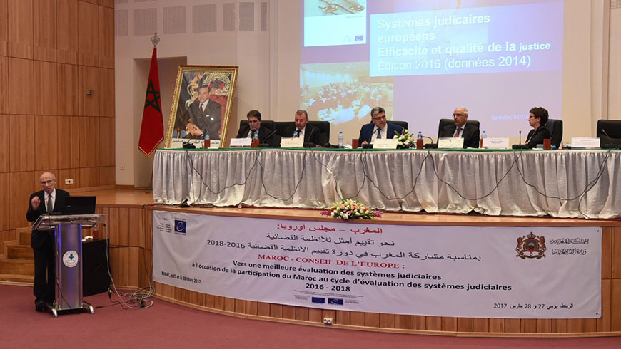 Launching of Morocco's participation in the CEPEJ evaluation cycles
