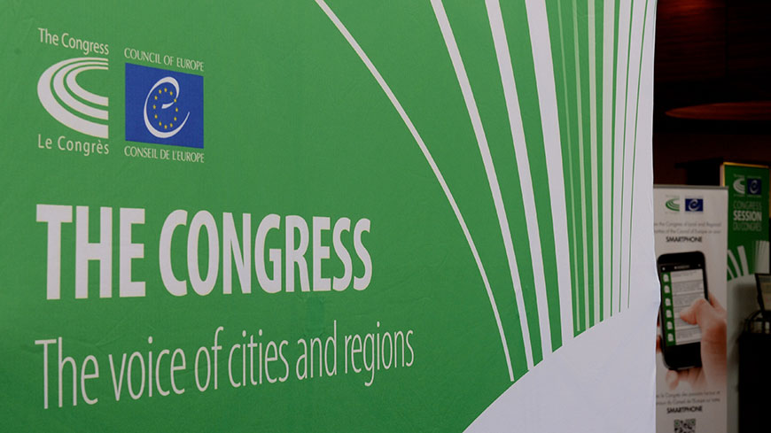 Congress Session: ethics and transparency at local and regional levels