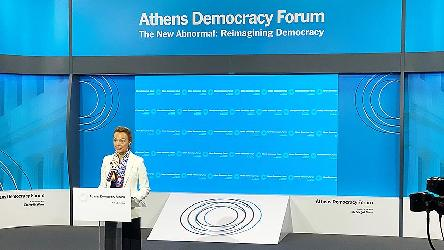 Secretary General delivers keynote speech to Athens Democracy Forum
