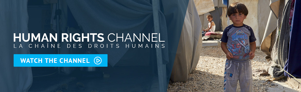 Human Rights Channel website