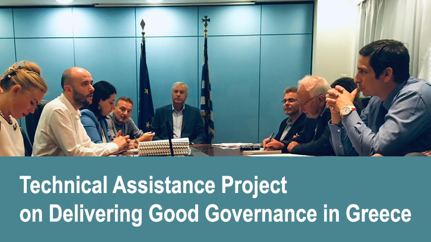 Steering Committee Meetings of the Technical Assistance Project on Delivering Good Governance in Greece
