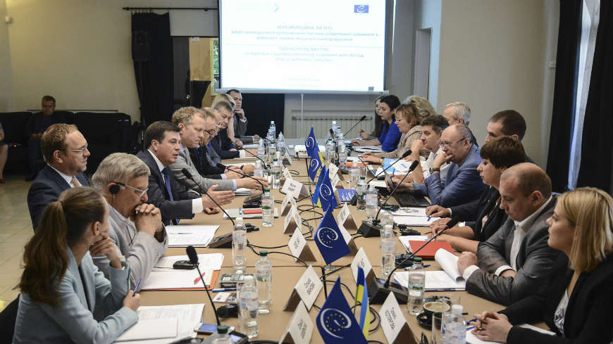 Discussions on legality supervision over local authorities' acts in Ukraine continued