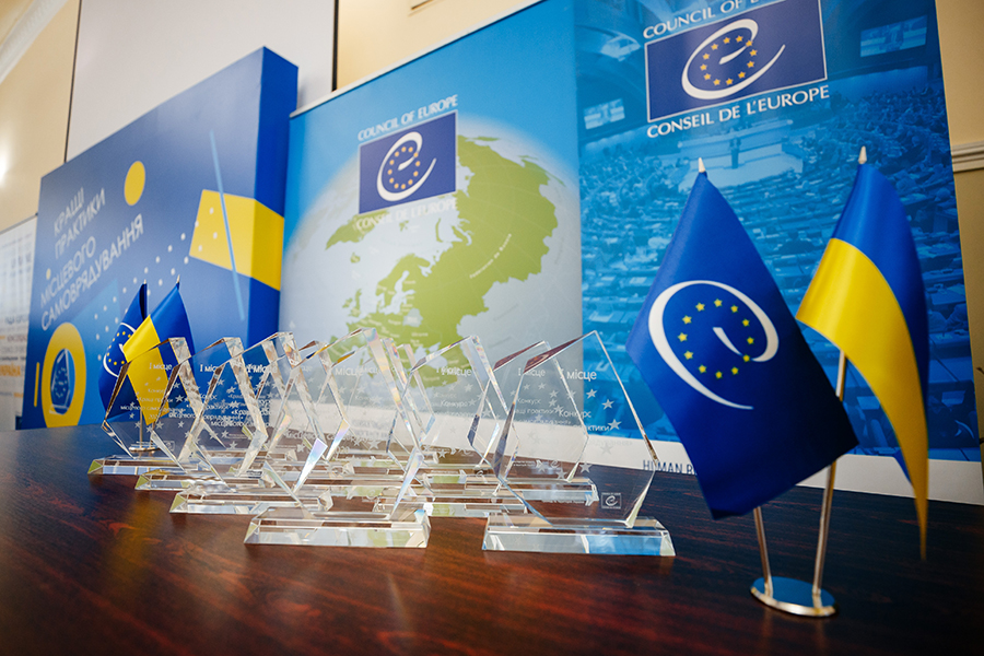 Ukrainian National local government best practices Contest 2020: results