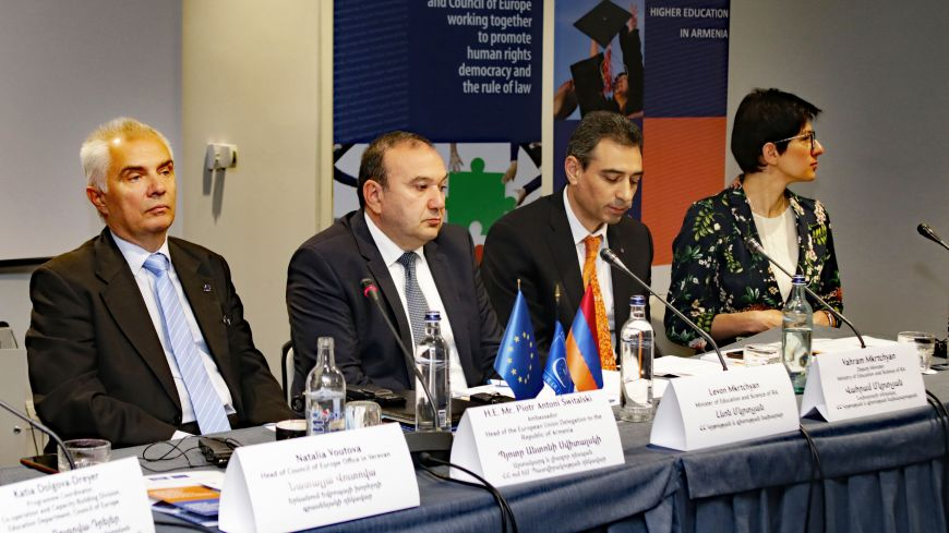 "Key results discussed at Conference of the Project ""Strengthening Integrity and Combatting Corruption in Higher Education in Armenia"""