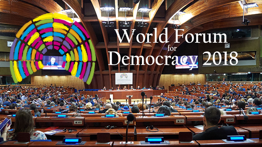 World Forum for Democracy 2018: 19-21 November 2018