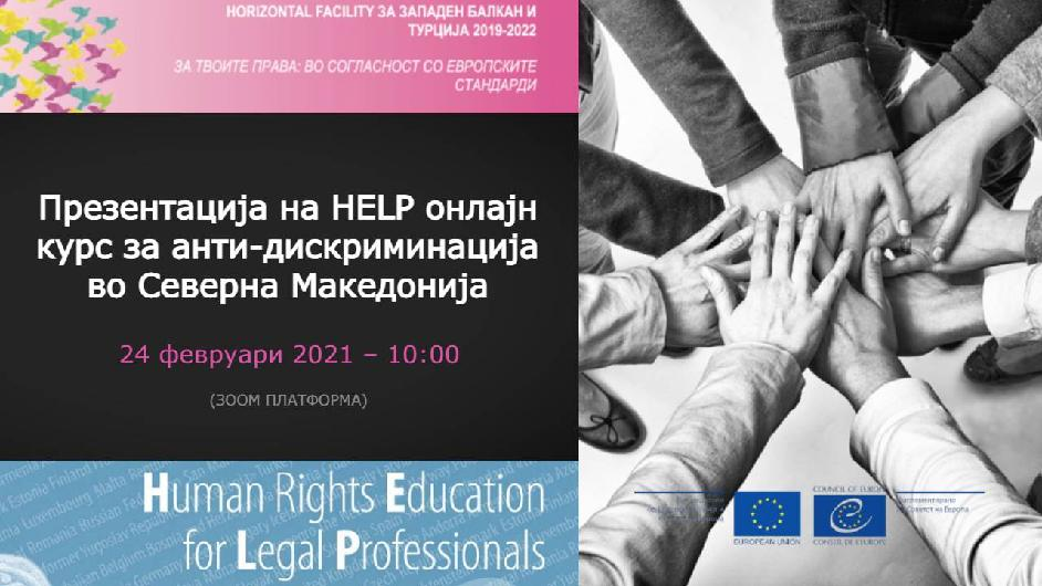 Presentation of the new HELP Course on Anti-Discrimination in Macedonian language