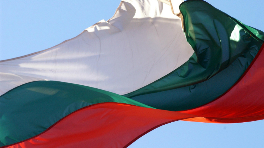 Bulgaria - Publication of the Fourth Round Compliance Report