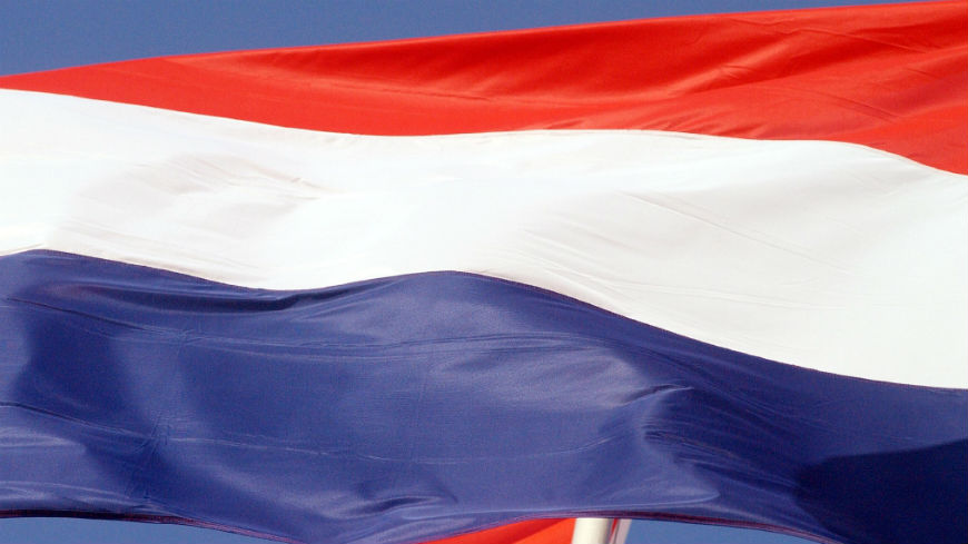 Netherlands - Publication of the Second Compliance Report of Fourth Evaluation Round