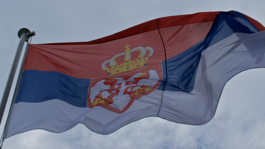 Serbia - Publication of Interim Compliance Report