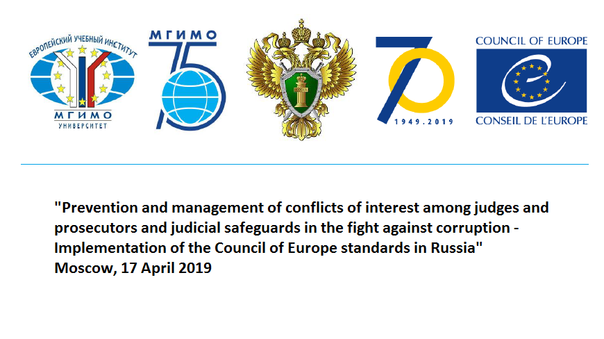 International Conference on Prevention of Corruption - Moscow, 17 April 2019