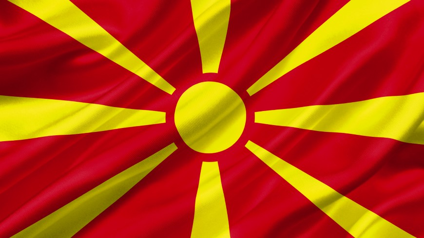 North Macedonia – Publication of Fifth Round Compliance Report