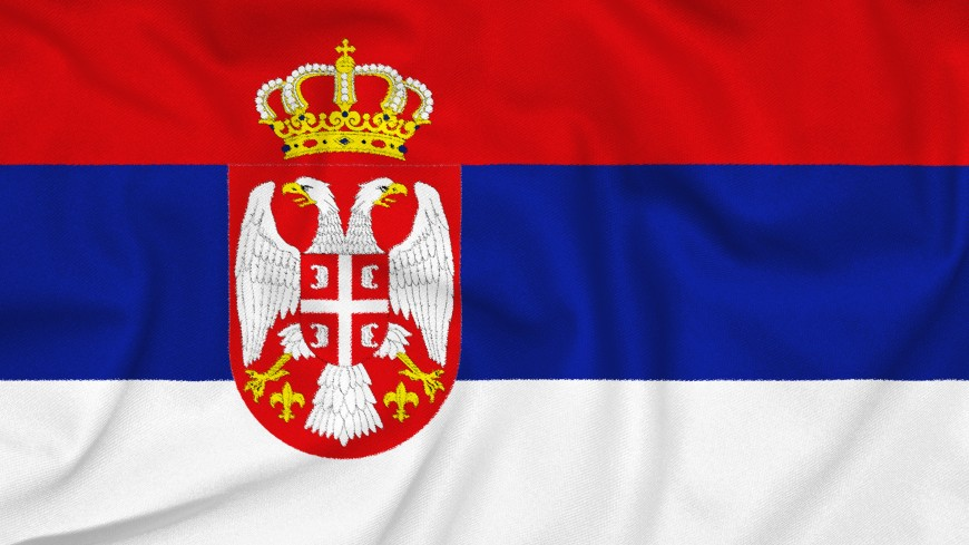 Serbia - Publication of the Second Compliance Report of Round Four