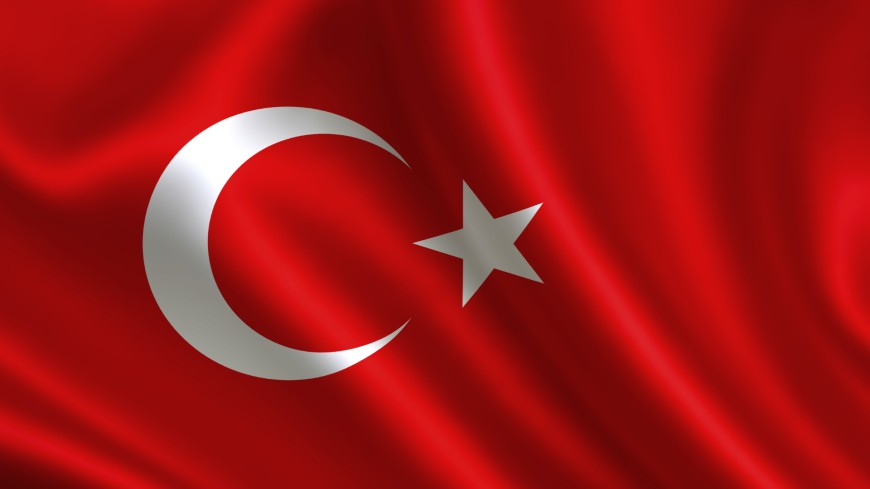 Turkey – Second Interim Compliance Report of Fourth Evaluation Round / Second Addendum to Second Compliance Report of Third Evaluation Round