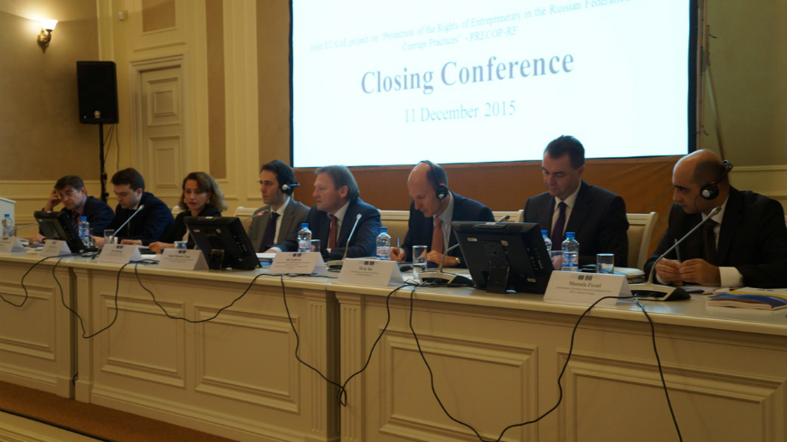 PRECOP-RF project: Closing Conference