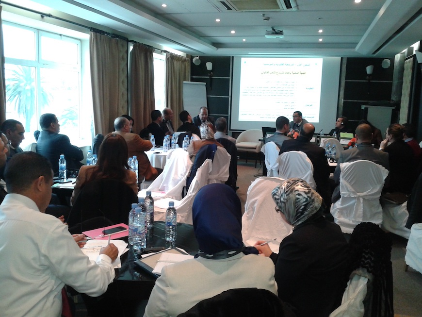 Training on corruption proofing, 16-17 December 2014 in Rabat (Morocco)