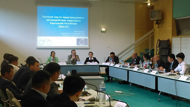 Kyrgyz prosecutors and law enforcement officers trained at the Council of Europe on countering economic crime and corruption
