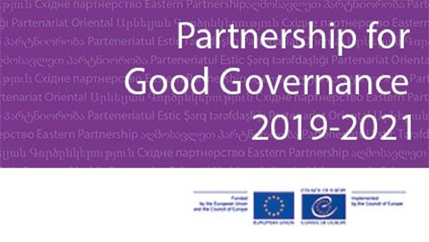 Partnership for Good Governance II