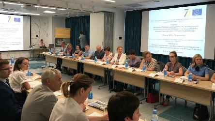 Workshop on legislation regulating inspection and supervision activities at the federal and municipal levels in the Russian Federation
