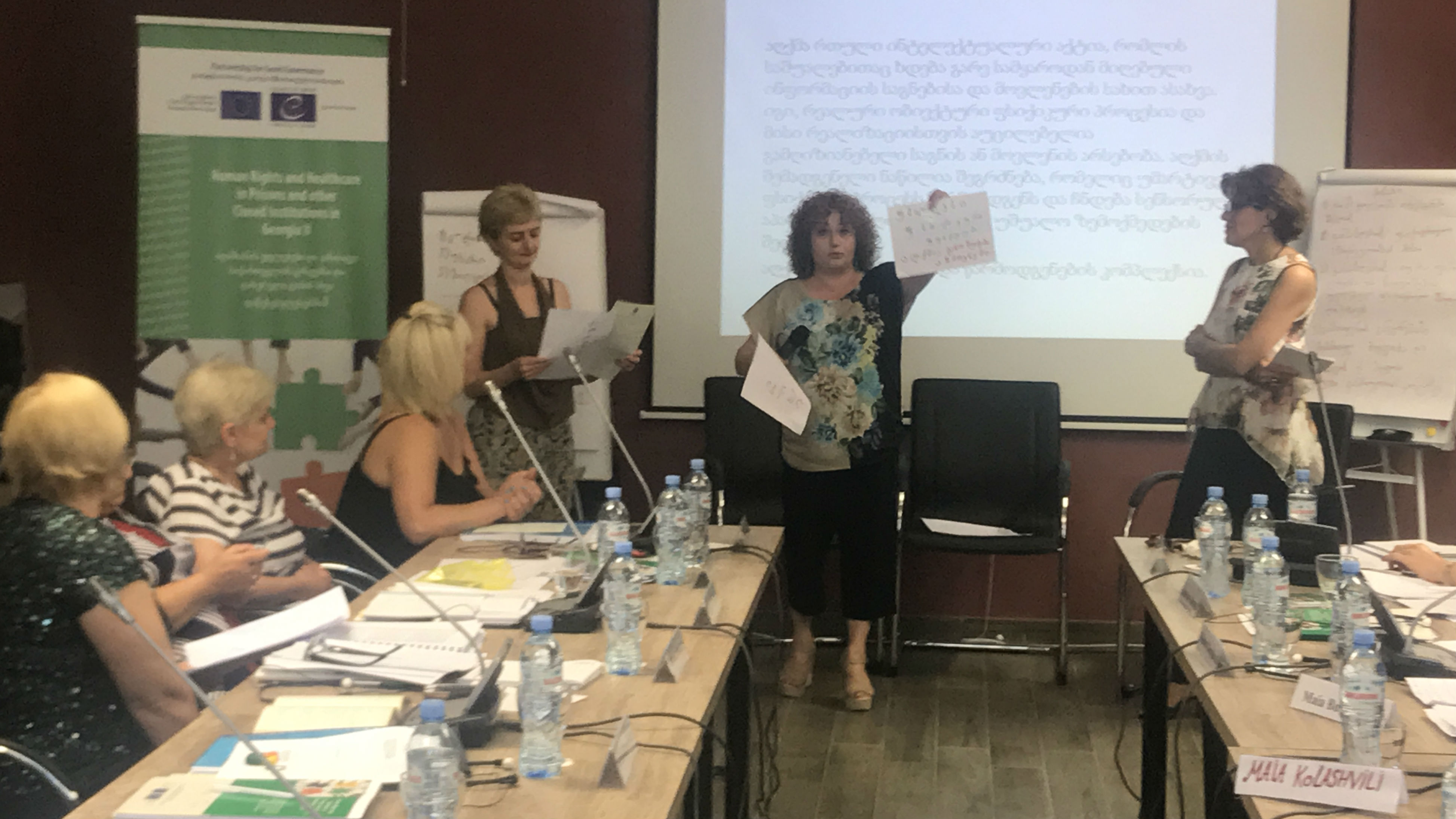 Press release: First Training Programme for Psychiatric Nurses in Georgia