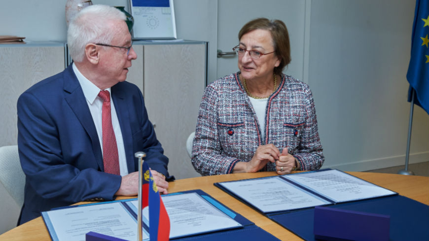 Liechtenstein makes a voluntary contribution