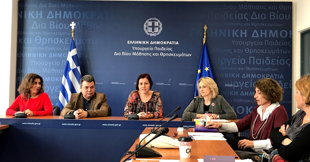 Refugees inclusion in education: Serbian high officials visit the Greek Ministry of Education
