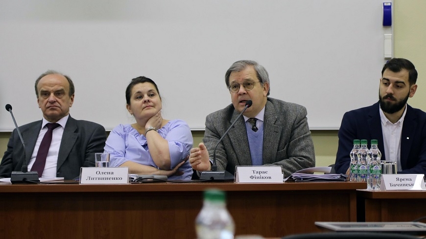 Promoting academic integrity in Ukraine - International seminar in Kyiv