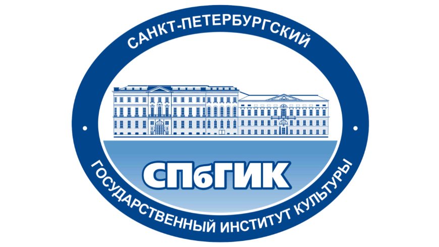 Saint Petersburg State University of Culture and Arts