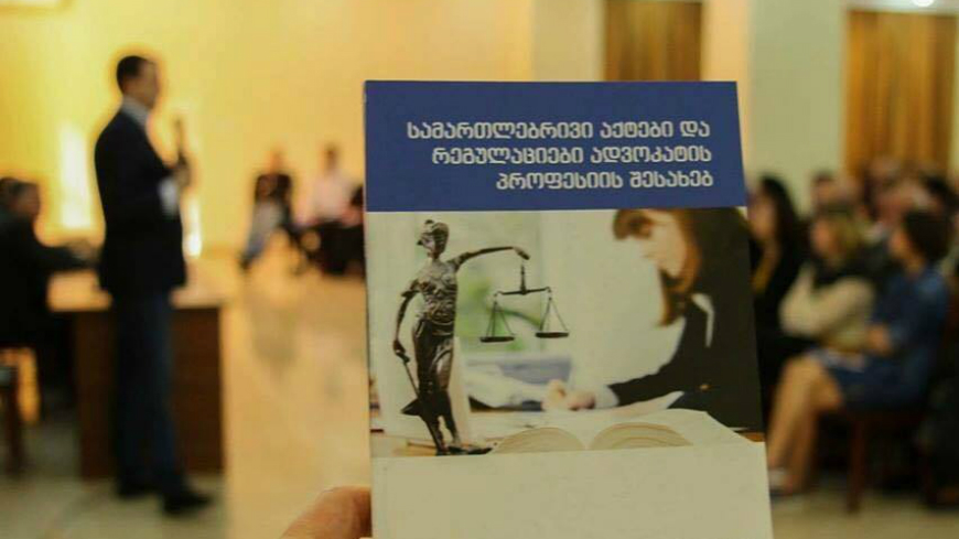 publication of a Legal Acts and Regulations compilation on the Lawyers' Profession
