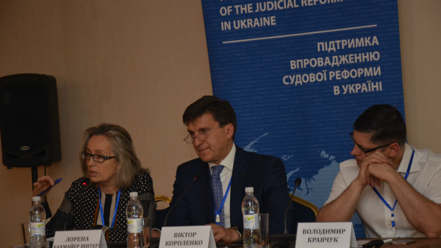 4th public discussion on the draft procedural legislation submitted by the President of Ukraine to the Parliament of Ukraine