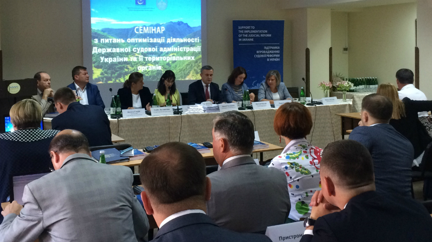 Seminar on optimisation of functioning of the State Judicial Administration of Ukraine
