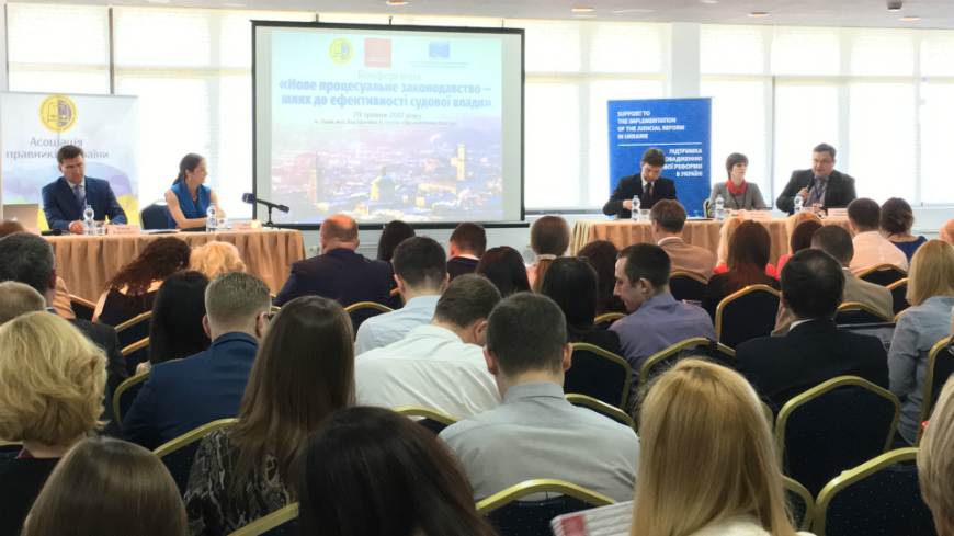 Conference on the new procedural legislation and its role in ensuring efficiency of the judiciary in Ukraine