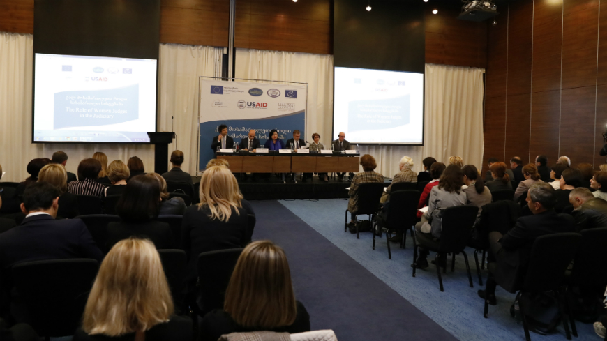 International conference on 'The Role of Women Judges in the Judiciary'
