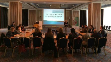 Fourth cascade training on changes of the free legal aid system in North Macedonia