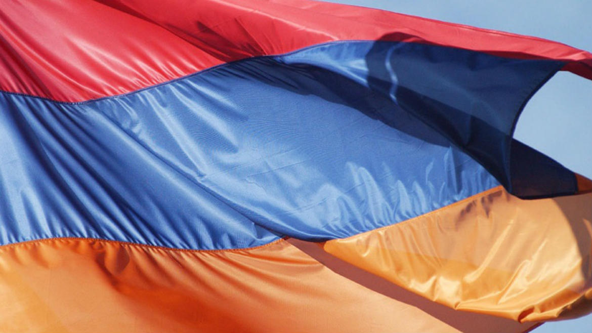 MONEYVAL publishes a follow-up report on Armenia