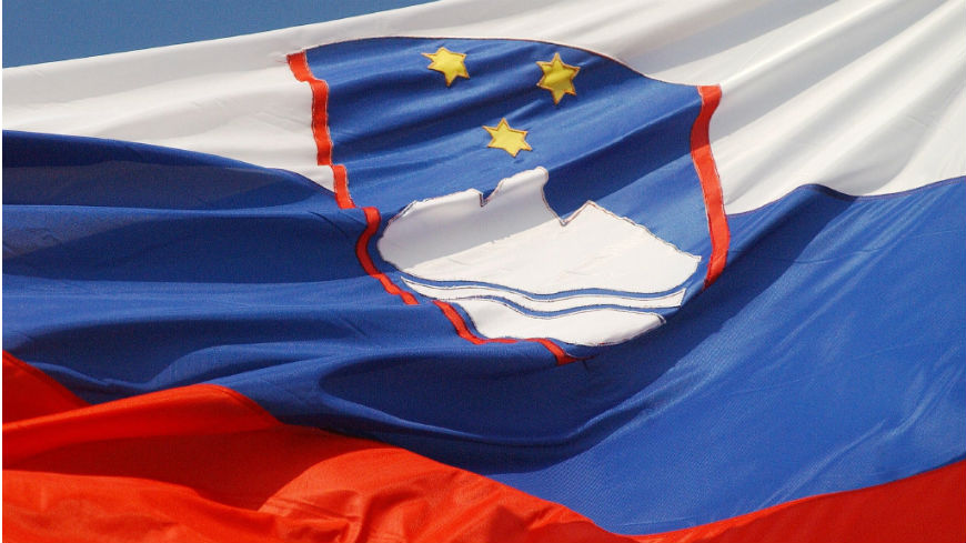 MONEYVAL publishes its latest report on Slovenia