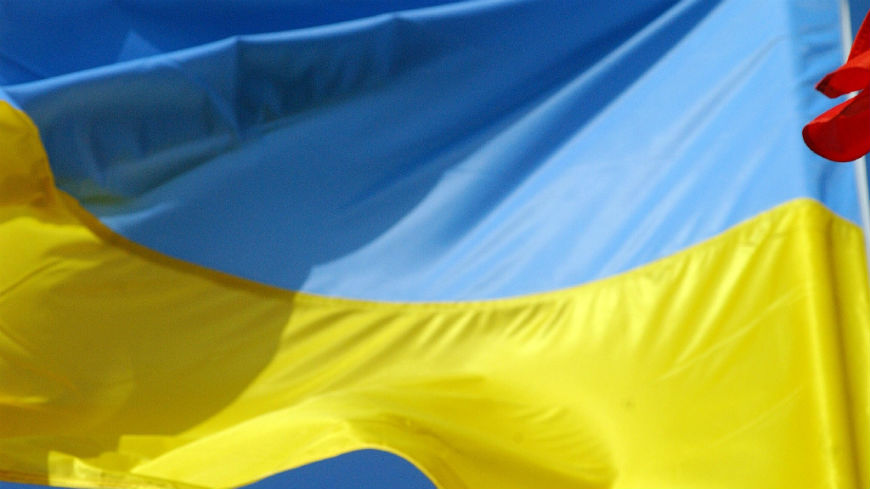 MONEYVAL publishes a report on Ukraine