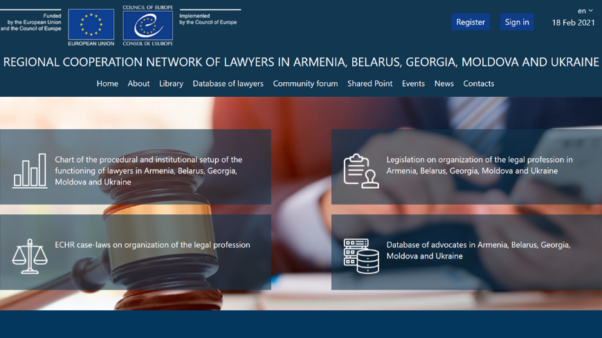 Networking and Knowledge Depository Platform for lawyers from Armenia, Belarus, Georgia, Moldova and Ukraine now available