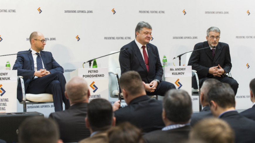 """Preventing. Fighting. Acting"" : Landmark anti-corruption conference in Ukraine"