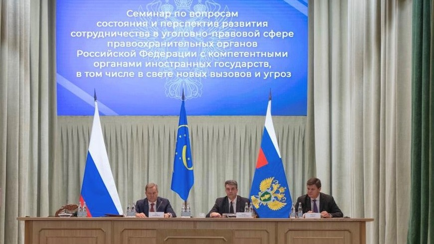 Council of Europe delegation visited Russia