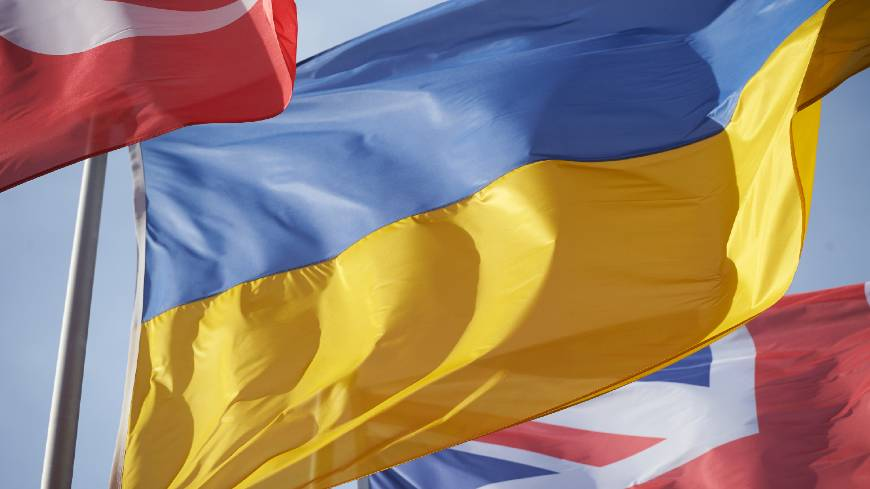 New accession: Ukraine joins EPAS to become 40th member state