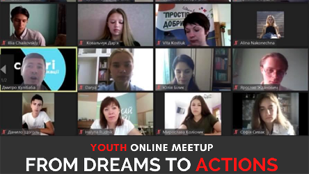 "Online meetup ""From dreams to actions"": the Ukrainian youth speaks"