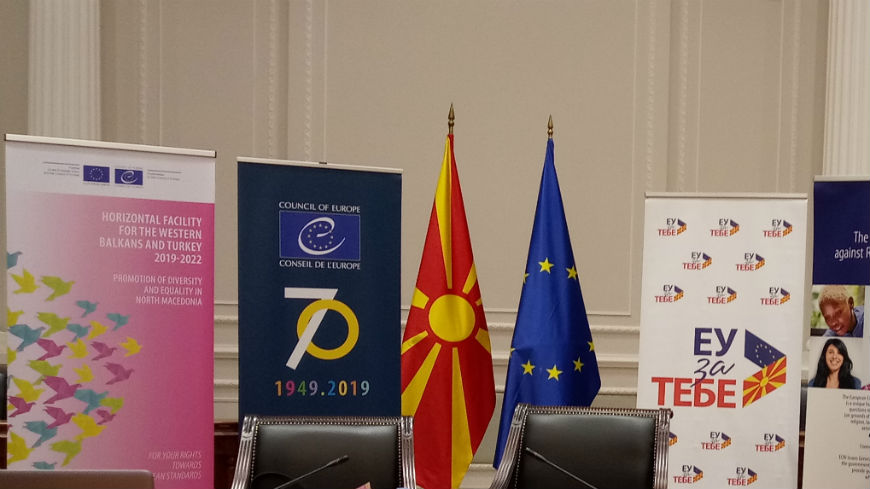 Combating racial discrimination and intolerance in North Macedonia: round table in Skopje