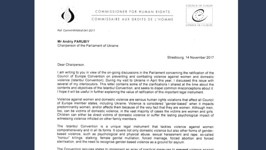 Ukrainian Parliament Should Accelerate The Process Of Ratification