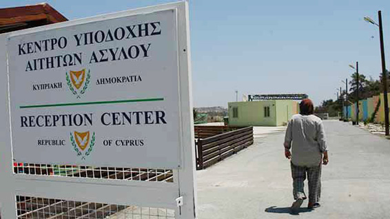 Asylum Reception Center, Kofinou, Cyprus