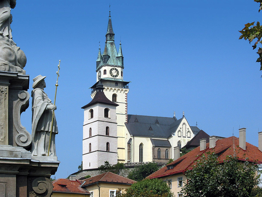 Kremnica - St Catherine Church.jpg
