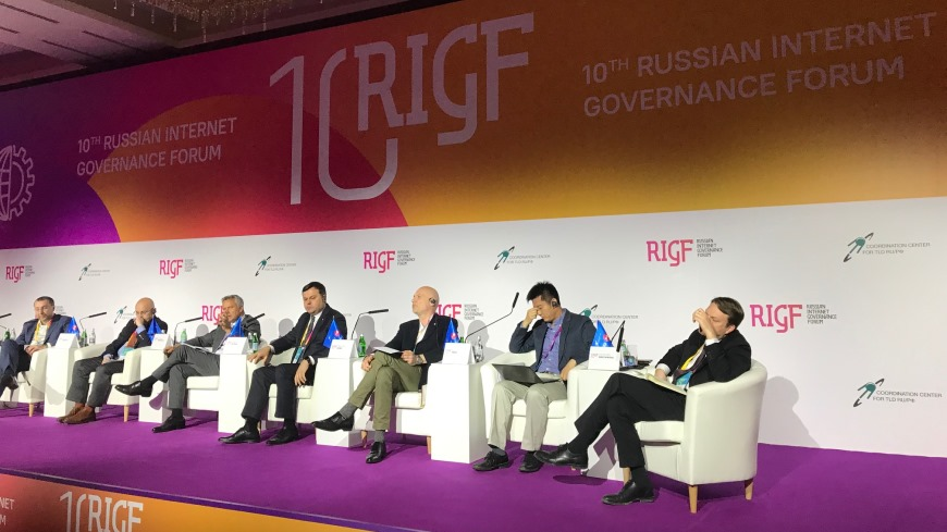 Participation of the Council of Europe representative in the 10th Russian Internet Governance Forum (RIGF 2019) in Moscow
