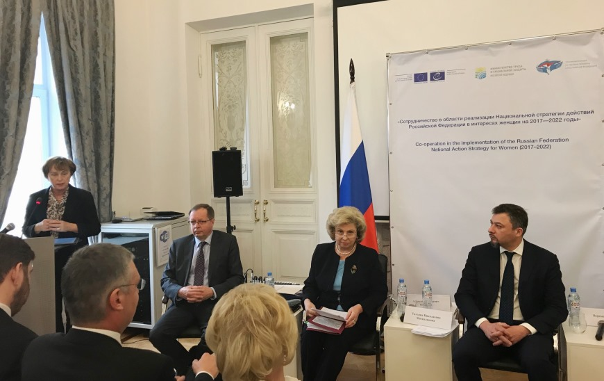 "Project Launch ""Co-operation on the implementation of the Russian Federation National Action Strategy for Women (2017–2022)"""