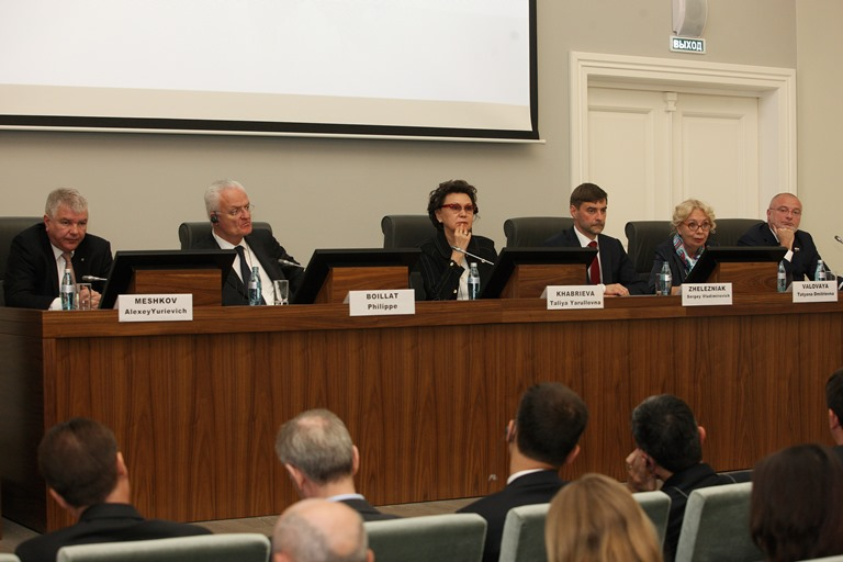 "Joint conference on ""Integration processes in Europe: the role of the Council of Europe's conventions"""