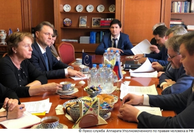 Meeting of the Council of Europe delegation with the officials of the Administration of the High Commissioner for Human Rights in the Russian Federation